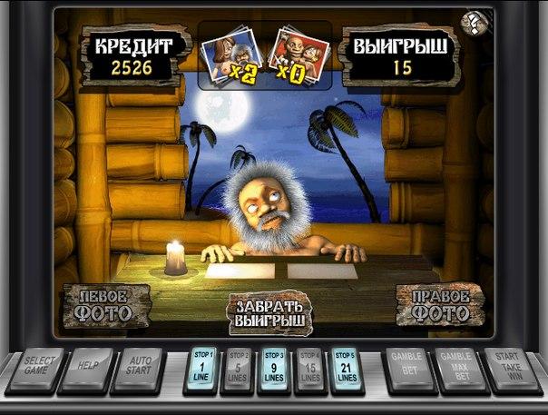 vulkan-vip-club.games