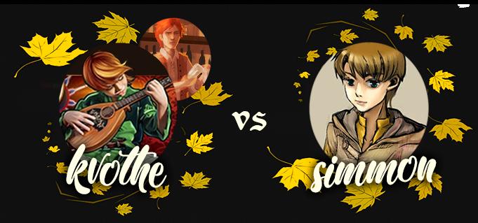 Duelo de personajes [FINAL] - Página 9 16_Kvothe_vs_Simmon