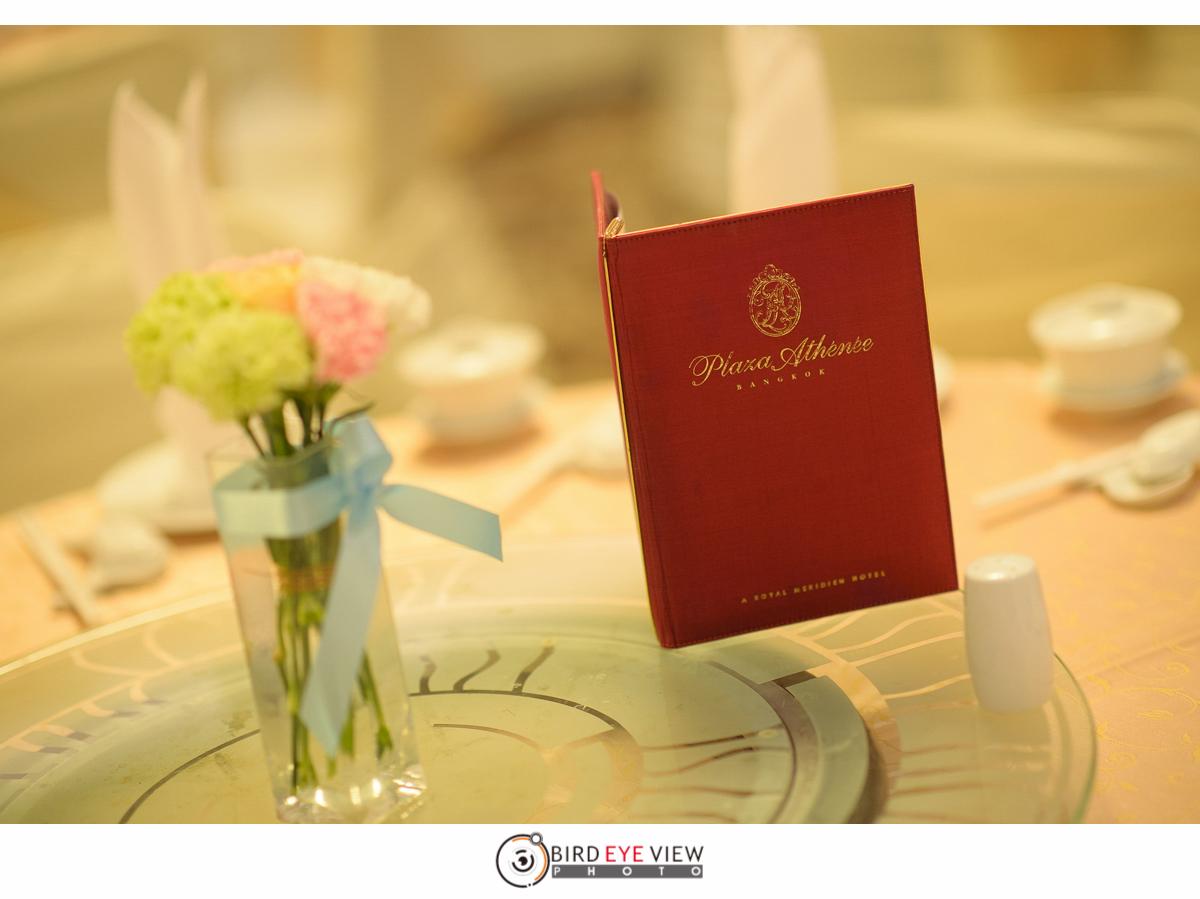 pre_wedding_plaza_athenee_34