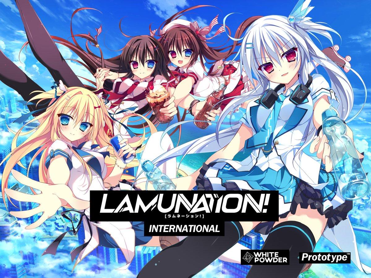 Lamunation.jpg