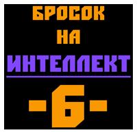 Тест боевой системы Kubik_I6_Forum_Rolka_m