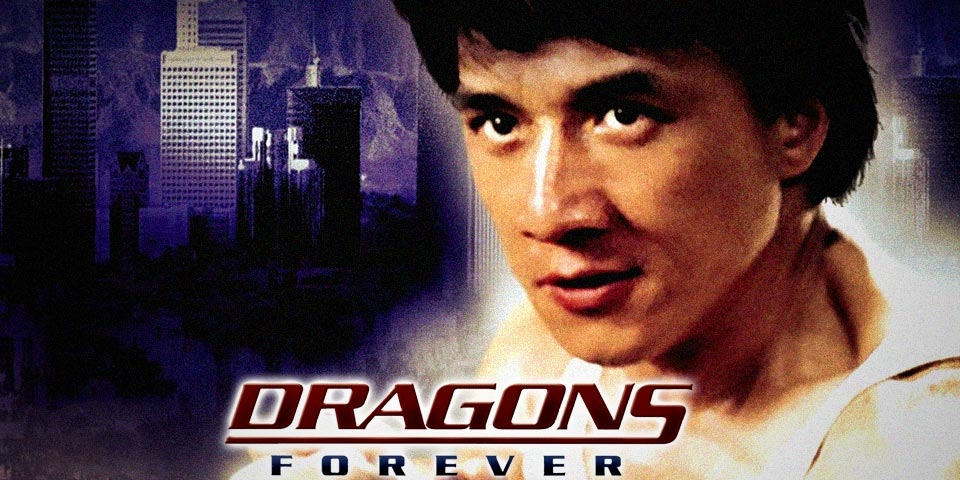 Dragons Forever (1988)