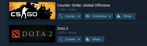CS:GO - Магистр Хранитель 1 + Дота 2 - 1000+ часов