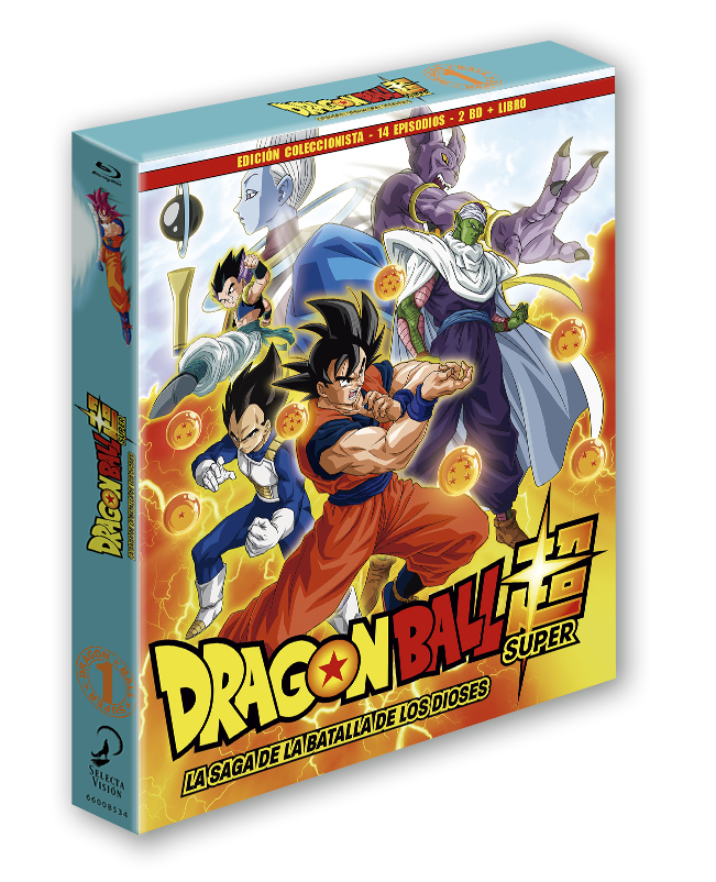 DRAGON_BALL_SUPER_BOX_1_La_saga_de_la_ba