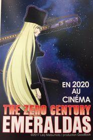 Нулевой век: Харлок [фильм] / Zero Seiki 2: Herlock