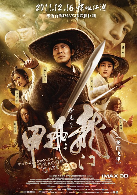 Flying Swords of Dragon Gate (2011) BluRay 720p 800MB