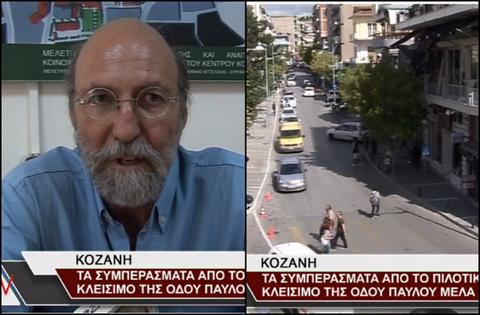 Ποια τα συμπεράσματα από το πιλοτικό κλείσιμο της οδού Παύλου Μελά. Τι λέει ο Δήμος για τις αντιδράσεις που υπήρξαν από τους οδηγούς (video)