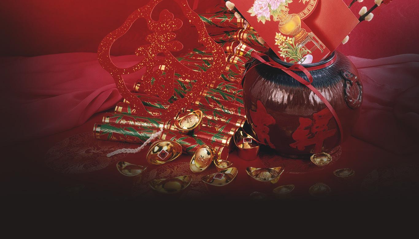 GONG XI FA CAI 2569