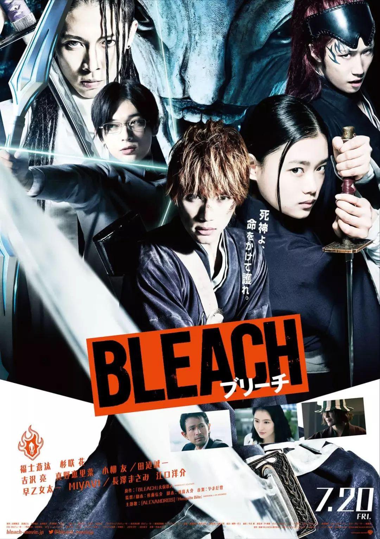 فيلم Bleach مترجم