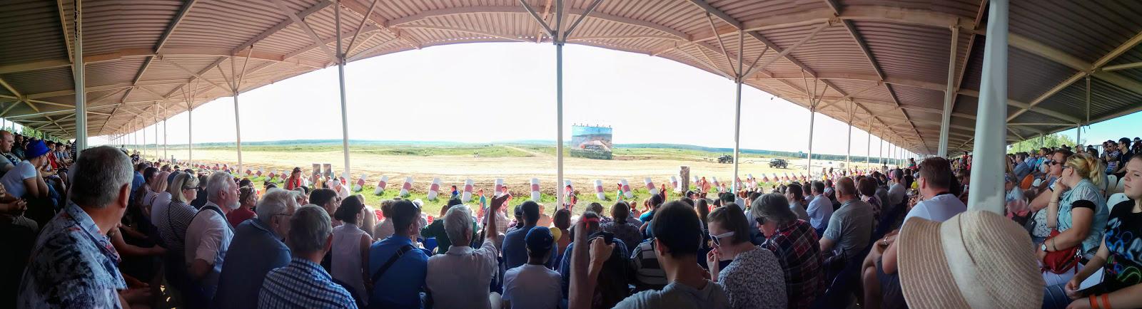 Панорама зрительской трибуны Б1