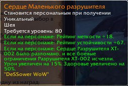 MQ8_Th_KOO34_M