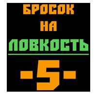 Боевая система Kubik_L5_Forum_Rolka_m