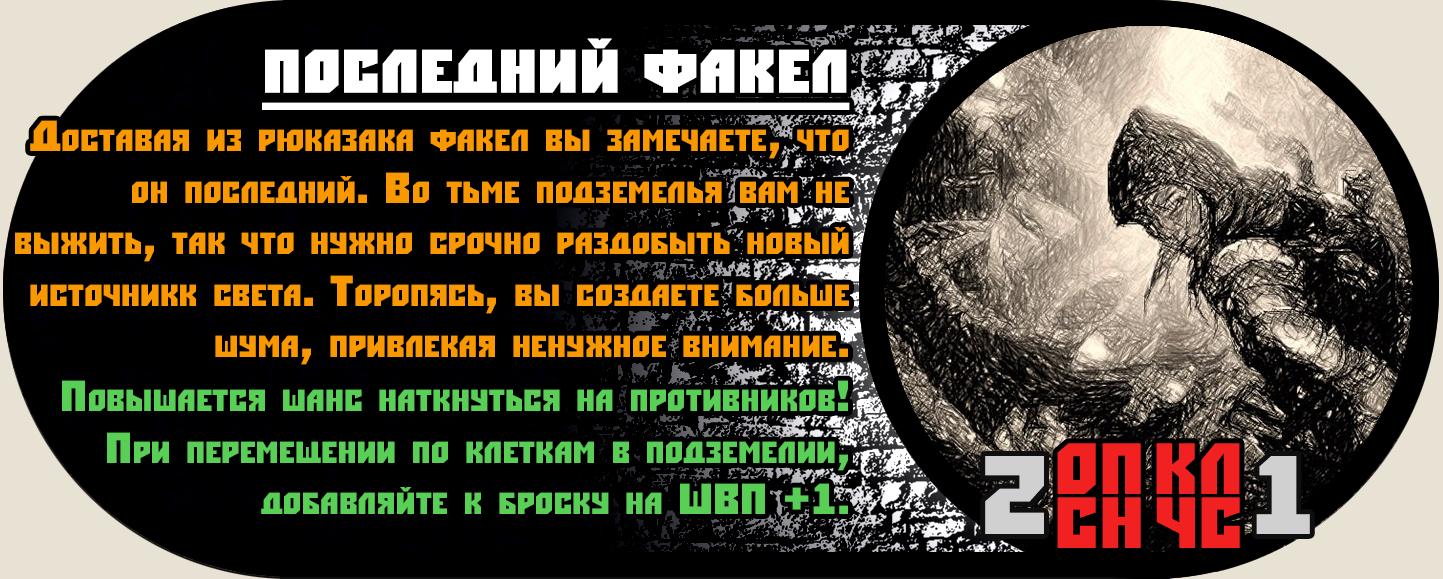 Тест разных элементов - Страница 28 Sluchajnoje_sobztije_forum_Vova_2