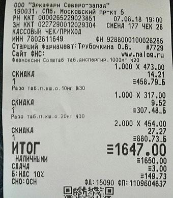 KVI chek 070818