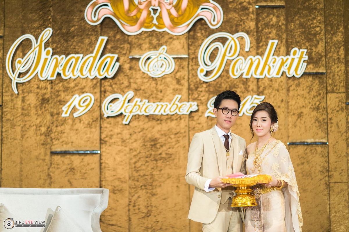 wedding_at_berkeley_hotel091