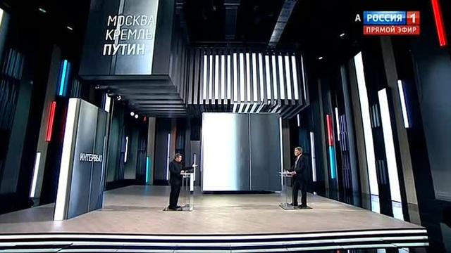 Новое еженедельное шоу про Путина на канале «Россия 1»