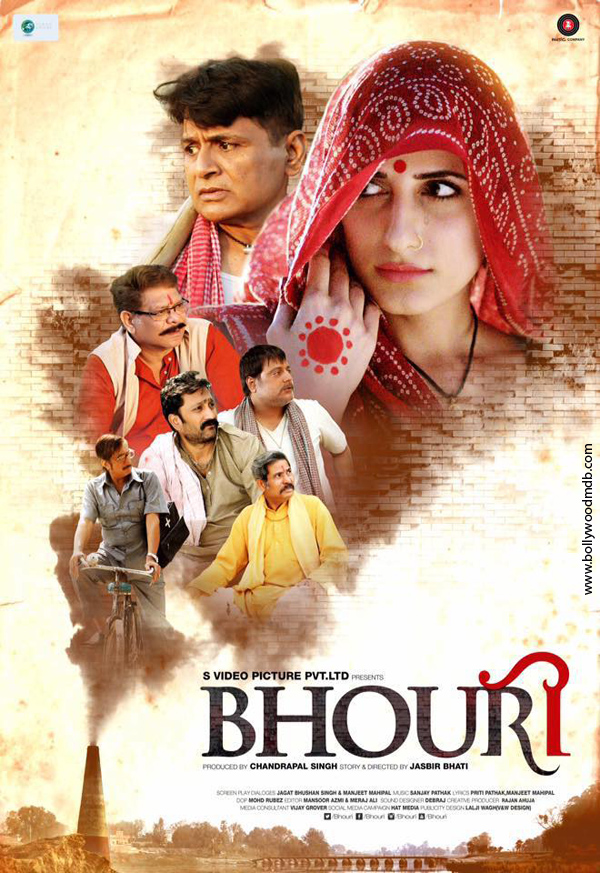 Poster Bhouri (2016) Full Hindi Movie Download 720p