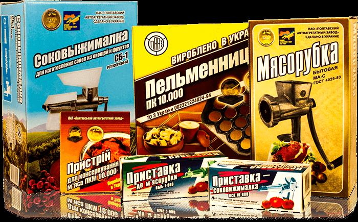 Продукция Полтавского автоагрегатного завода