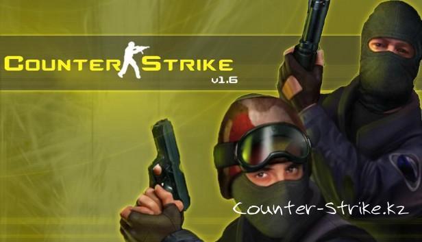 История Counter Strike 1.6, Интересные факты о КС 1.6