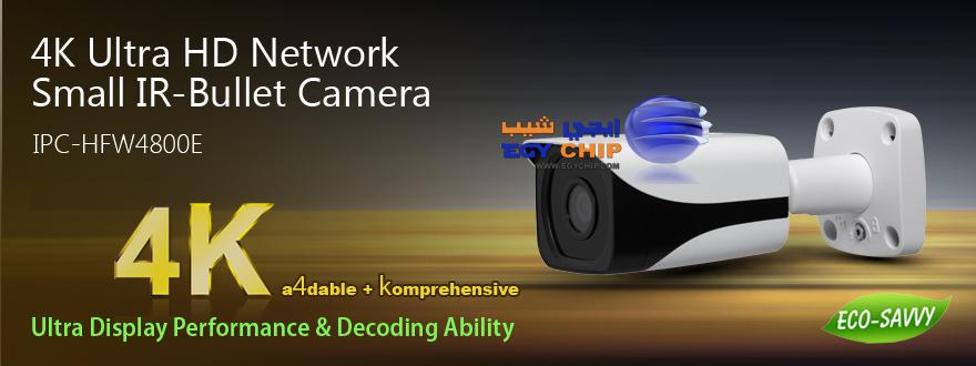 كاميرات مراقبة 4k-camera