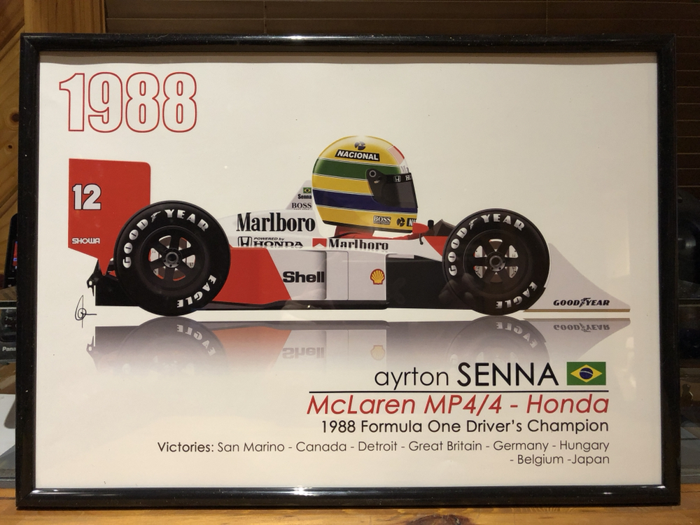 1988 ayrton senna f1 race poster dvd toonz