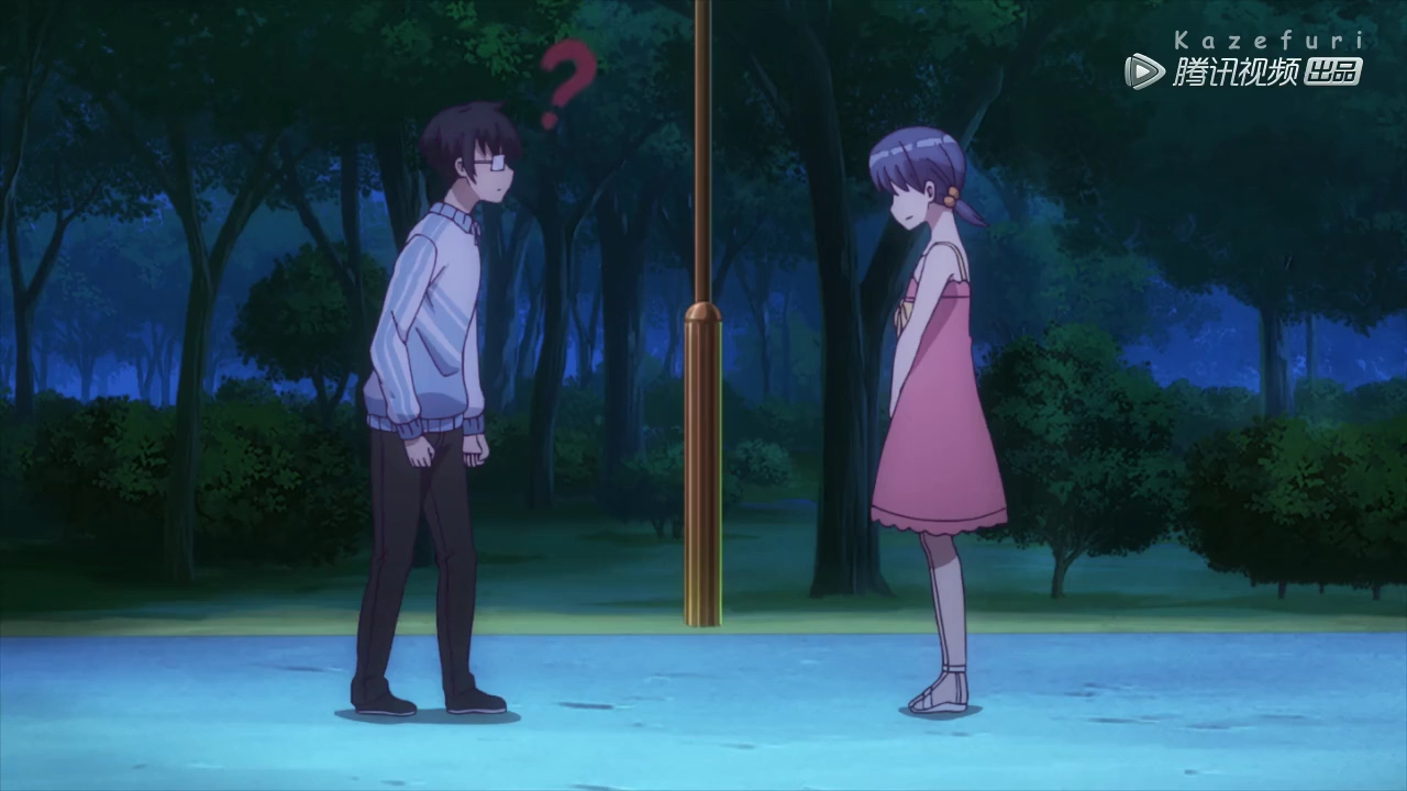 Whited Nighttime Episode 13 Subtitle Indonesia