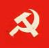 [PCE] Programa Electoral PCE Logo
