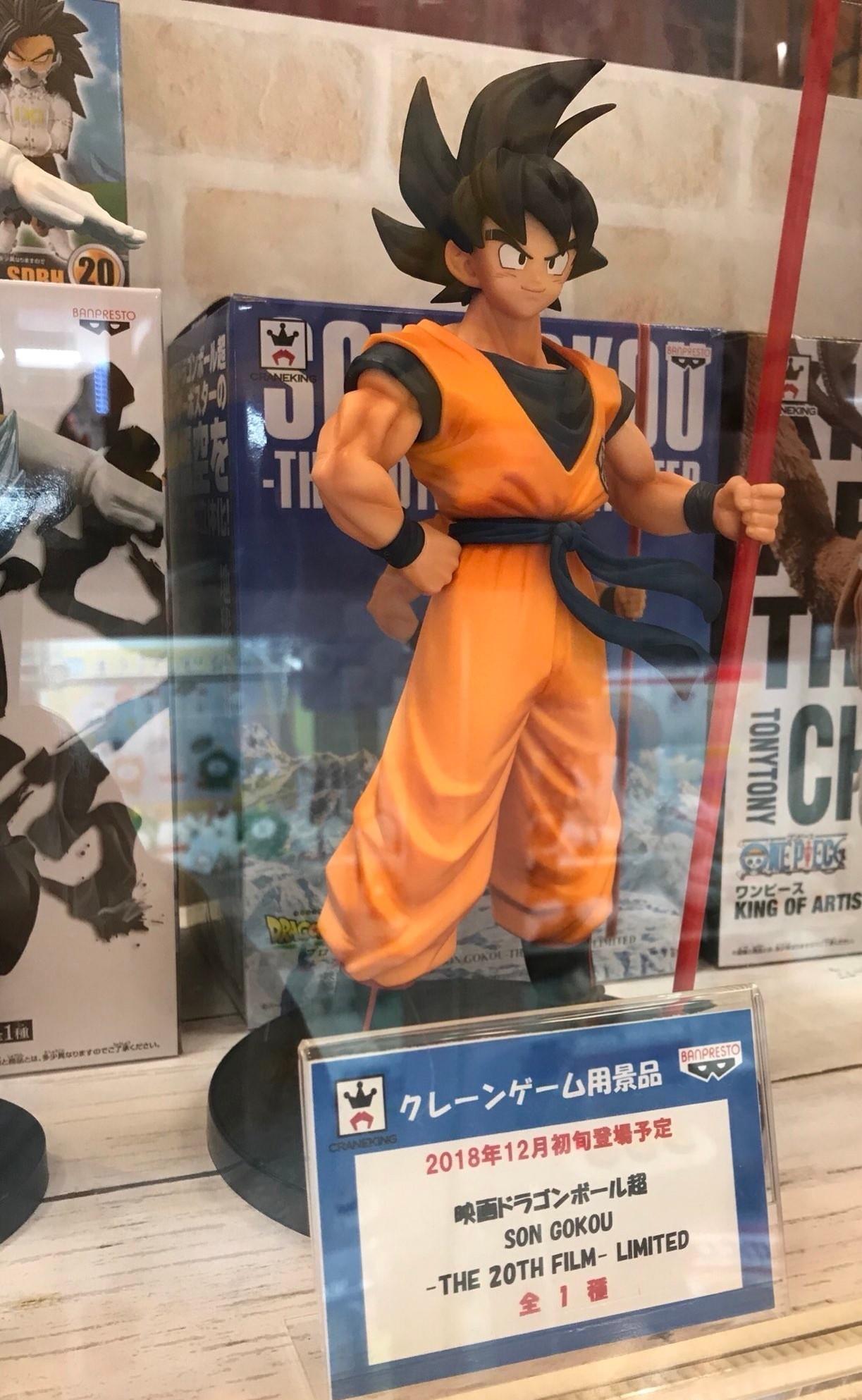 Gashapon Dragon Ball Super BROLY BLACK HAIR  78