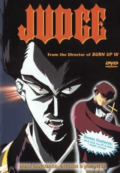 Yami no shihôkan: Judge -1991- (DVDRIP Jap. sub Esp.)(1Fichier) 1