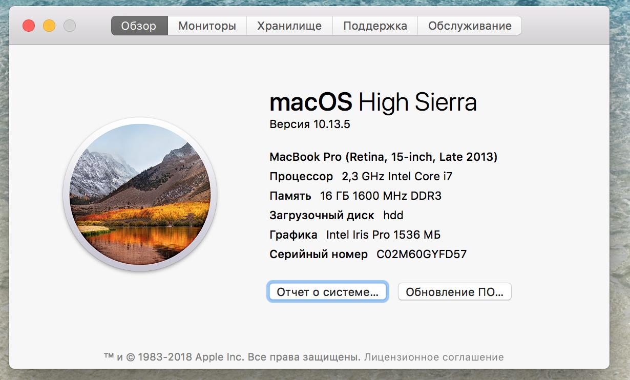 Прдам Macbook Pro 15 Retina 2.3/16/512