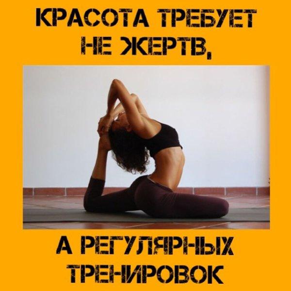 http://image.ibb.co/bYGdjn/krasota_regul_trenir.jpg