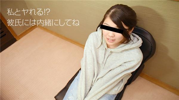 10musume_100918_01.jpg