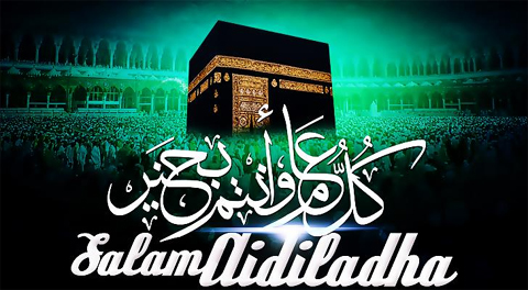 salam_aiidiladha