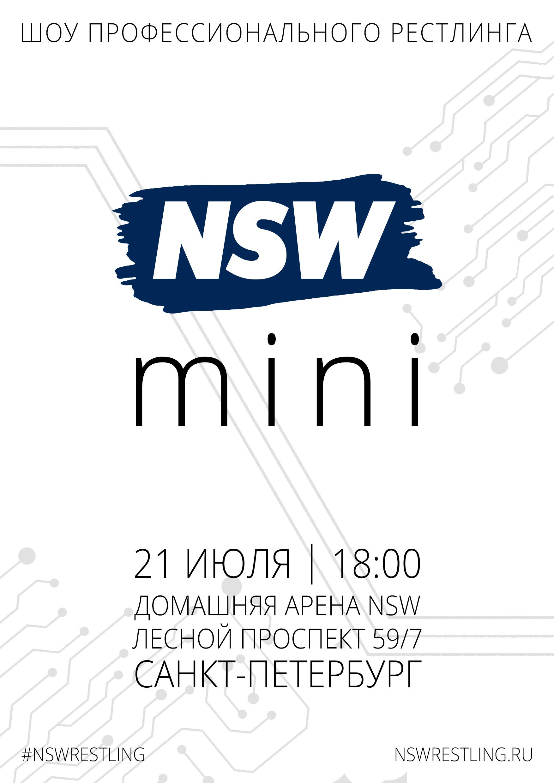 Постер NSW mini (21/07)