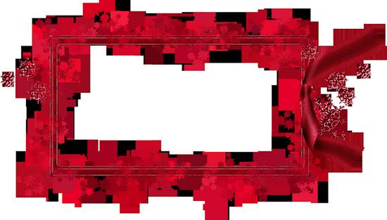 cluster-noel-621