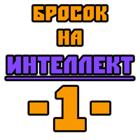Тест боевой системы - Страница 3 Kubik_I1_Forum_Rolka_m