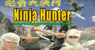 Wu Tang vs. Ninja: Ninja Hunter (1987)