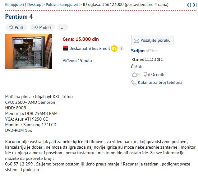 Desktop_Pentium.png