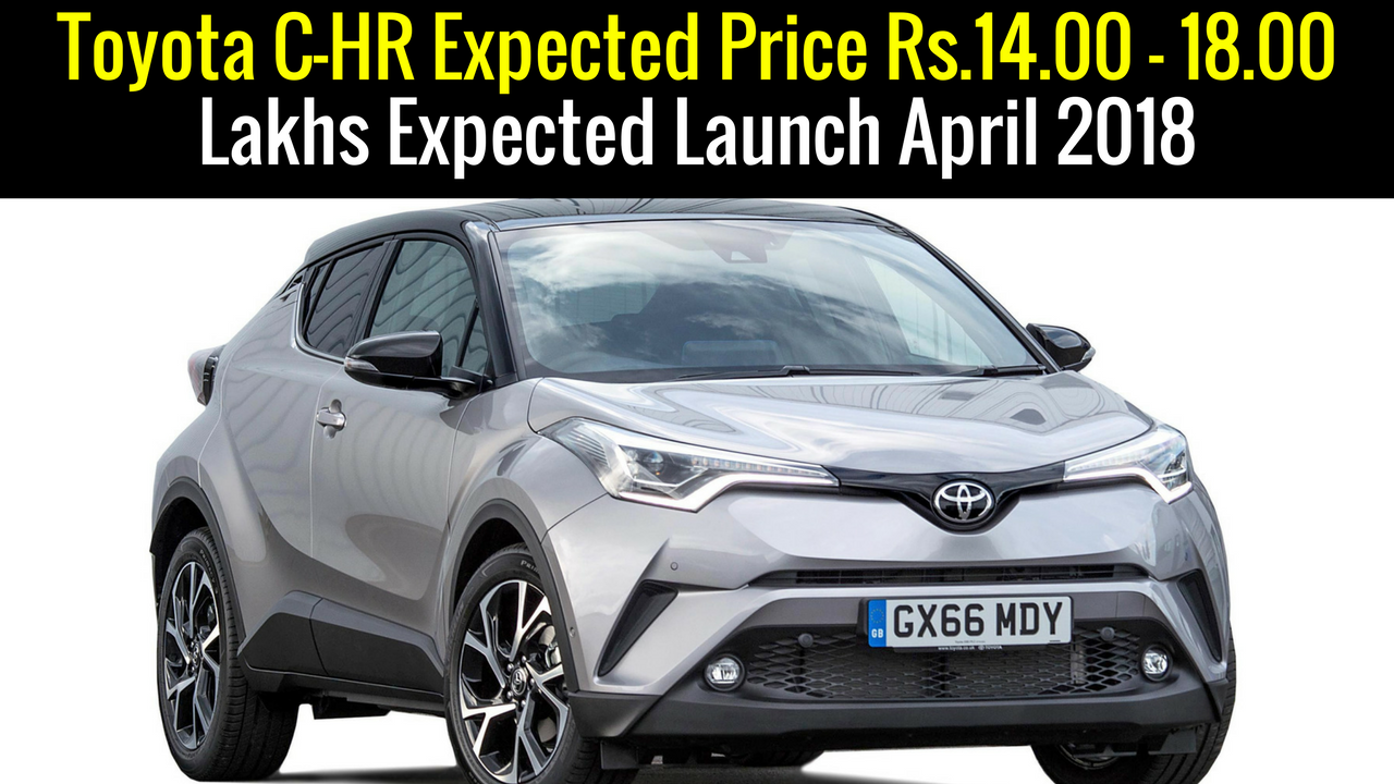 Upcoming Car Launch Toyota C-HR Expected Price Rs.14.00 - 18.00 Lakhs Expected Launch April 2018 In India