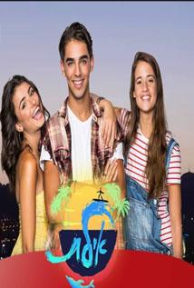אילת עונה 1 פרק 15 לצפייה ישירה thumbnail