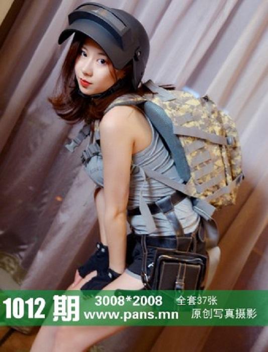 PANS101200