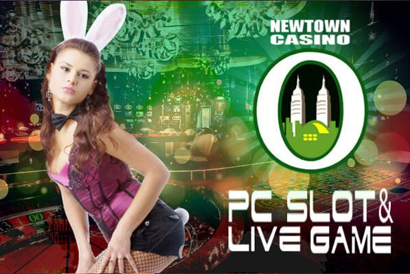 Play2_Win_Slot_Live_Online_Casino_Best_in_Malaysia_52