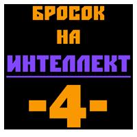 Тест боевой системы - Страница 12 Kubik_I4_Forum_Rolka_m
