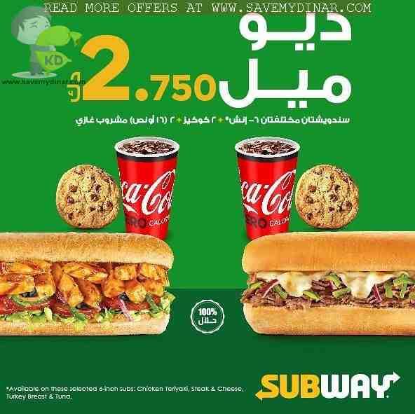 subwaykuwait_20_12_2017_9_0_40_123