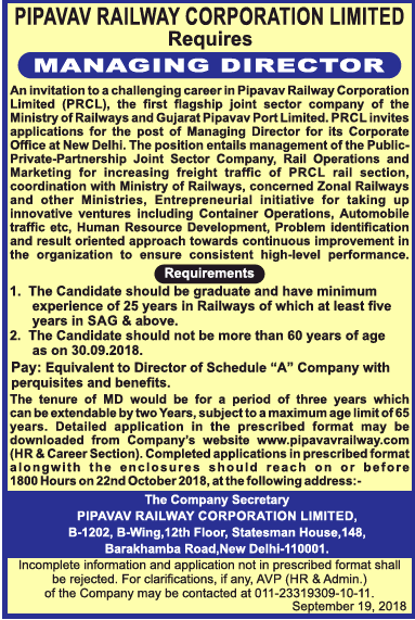 PIPAVAV RAILWAY CORPORATION LIMITED REQUIRE MANAGING DIRECTOR