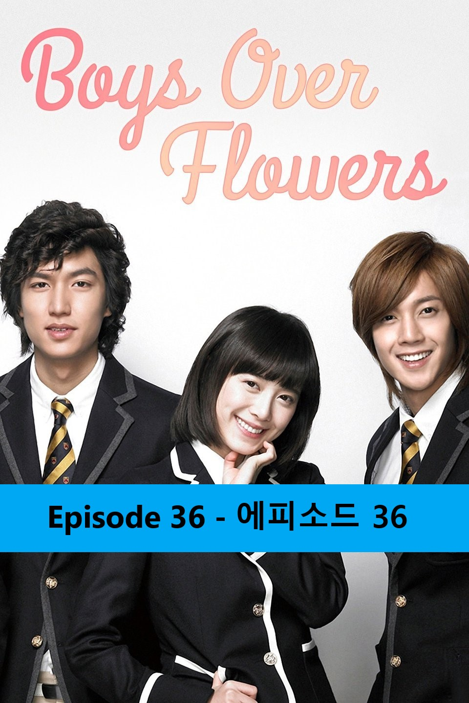 Boys Over Flowers Episode 36 - 꽃보다 남자- Hindi Watch Online Download Free thumbnail