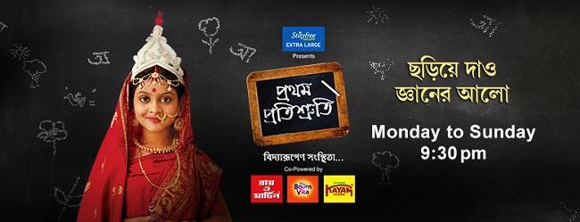 Prothom Protishruti (Colors Bangla) 7th April 2018 Video