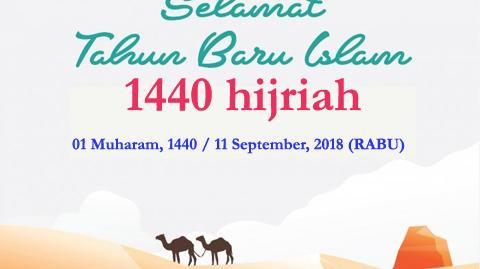 1muharam 1440 copy