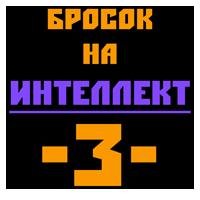 Площадь Ремесленников Kubik_I3_Forum_Rolka_m