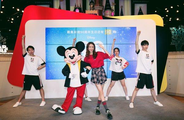 [Shanghai Disney Resort] Le Resort en général - le coin des petites infos  - Page 6 W902